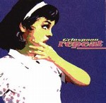 Grinspoon - Repeat