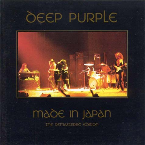Deep Purple - Made In Japan (The Remastered Edition)